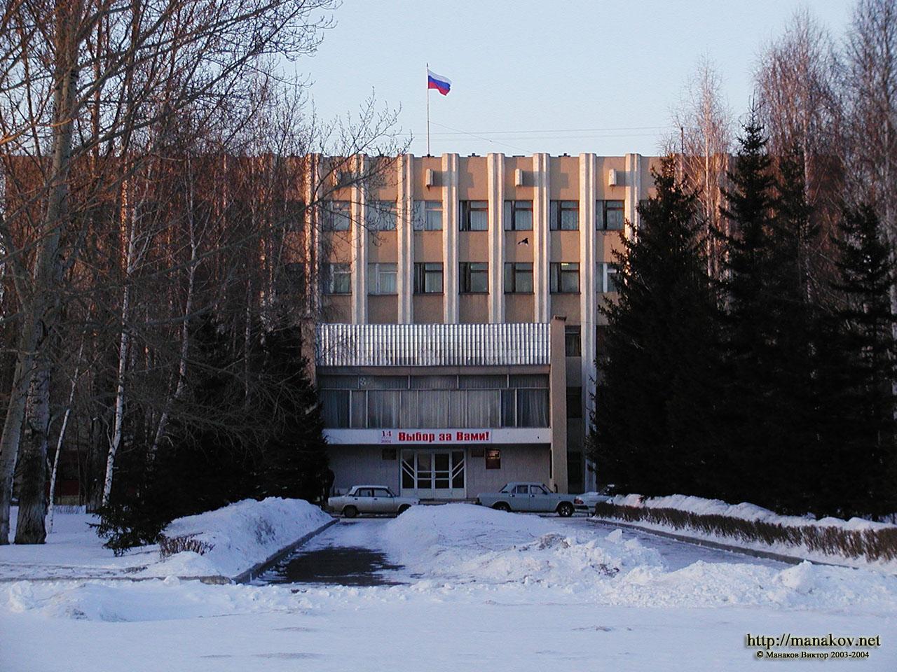 Котельниковская городская поликлиника котельники московская обл